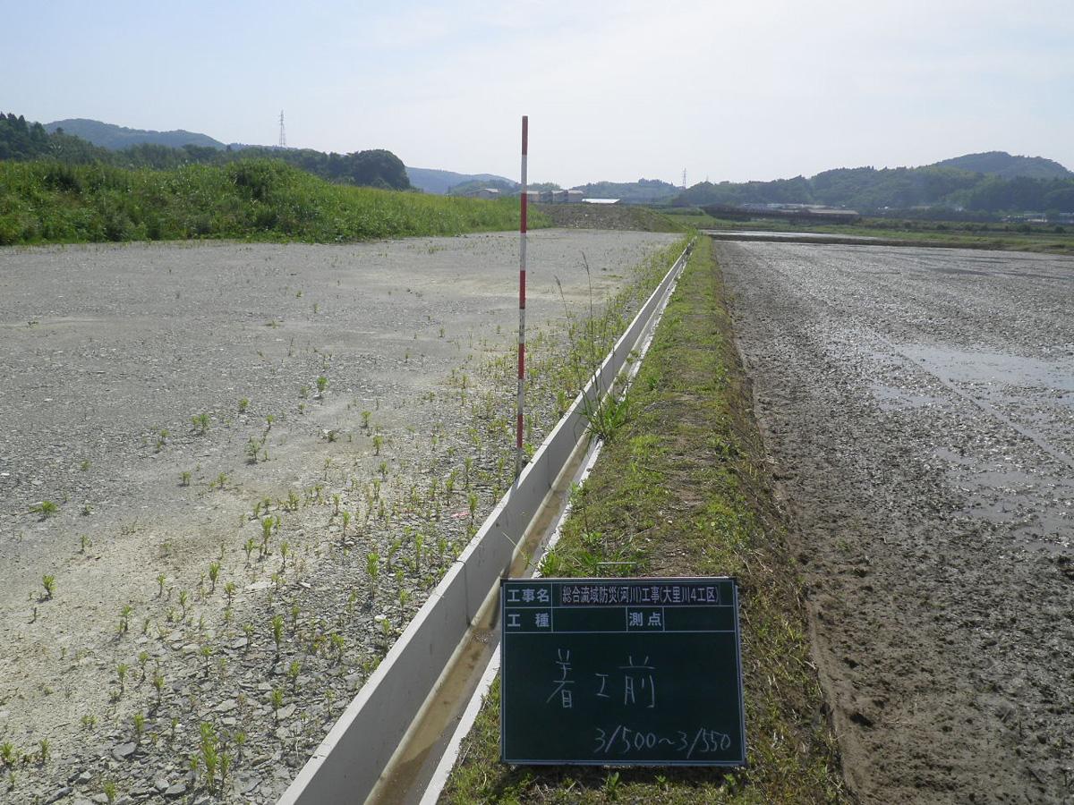 22総合流域防災(河川)工事 施工前