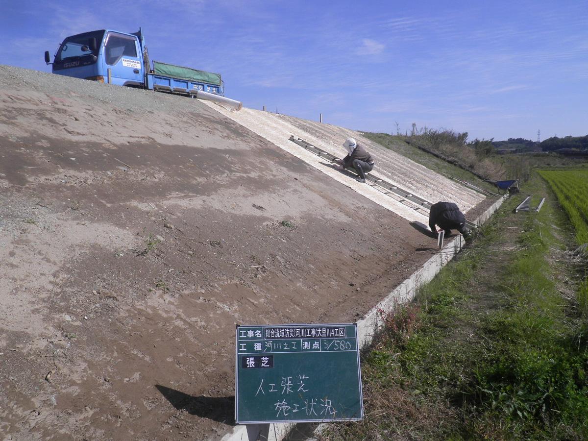 22総合流域防災(河川)工事 施工中