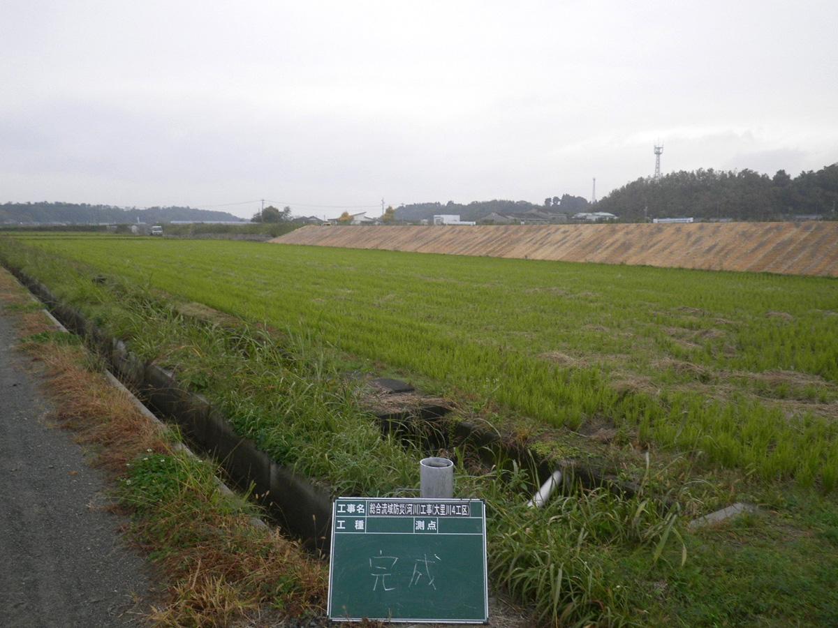 22総合流域防災(河川)工事 完成